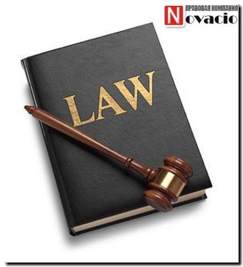 Продажа долгов юридическим лицом