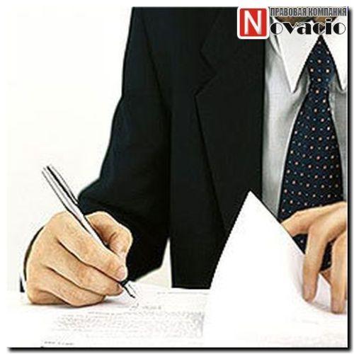просто Закон и порядок юридическая компания москва что