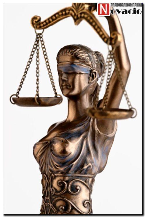 Бесплатная консультация юриста в люберцах