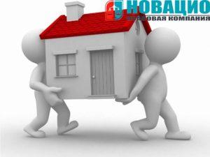 Страхование при покупке жилья по ипотеке