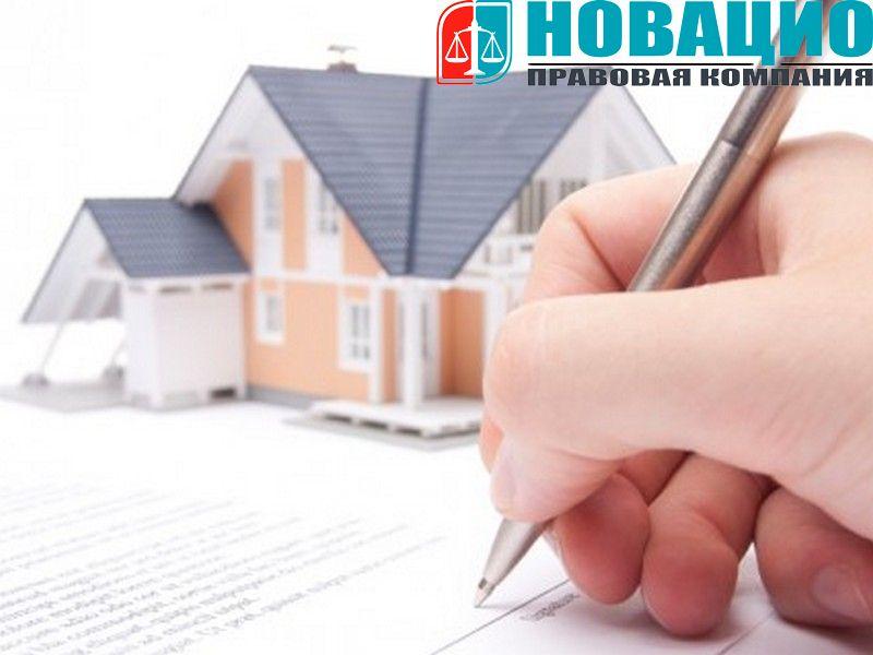 Сделки с недвижимостью по доверенности
