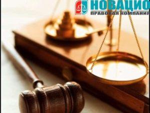 Способы обжалования решений арбитражного суда