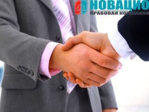 Что такое дополнительное соглашение к ОСАГО?