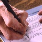 Дела о признании права собственности на землю