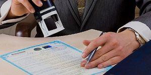 Должник в деле о банкротстве - участие, ответственность, процедуры