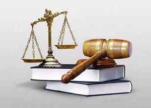 Государственная регистрация юридических лиц в Москве
