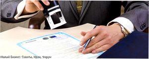 Раздел имущества супругов при разводе - как избежать
