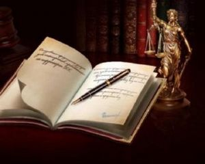 Регистрация и ликвидация предпринимателей и юридических лиц