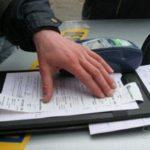 Регистрация прав на жилые и нежилые помещения в Москве