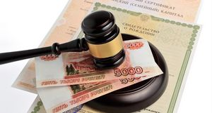 Услуги адвоката — где найти опытного адвоката, преимущества